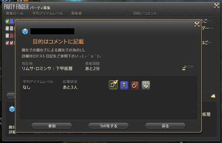 1509171601.png