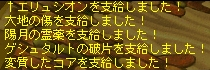 1510010828.png