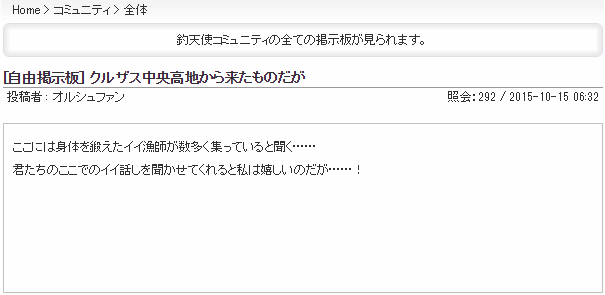 1510151244.png