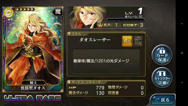 CRlCjcFU8AAD_y2.jpg