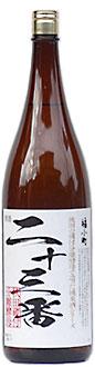 福小町特別純米酒「二十三番」