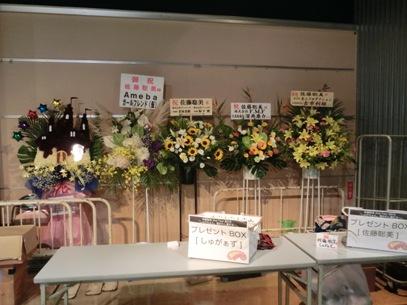 2015年9月19日 佐藤聡美2ndライブツアー5