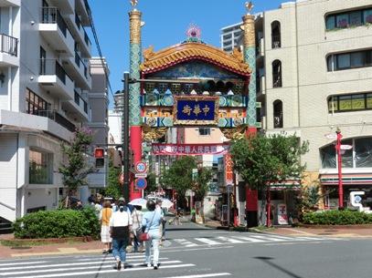 東京旅行(2015年9月20日)6