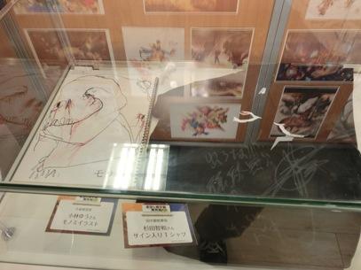 ダンガンロンパ スパイク・チュンソフト 秋の大文化祭3(2015年9月20日)