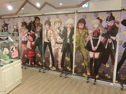 ダンガンロンパ スパイク・チュンソフト 秋の大文化祭6(2015年9月20日)