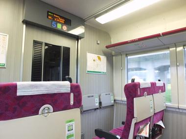 18グリーン車0829
