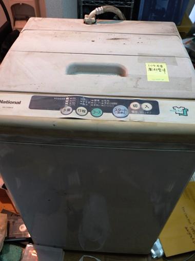 1ナショナル洗濯機