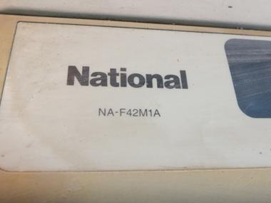 3ナショナルロゴ