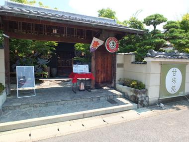 1イクスカフェ嵐山本店0808