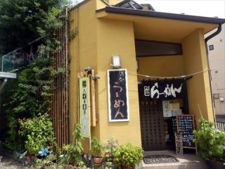 yasu (2)