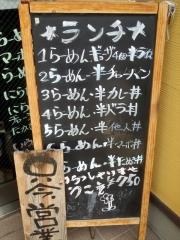 yasu (3)