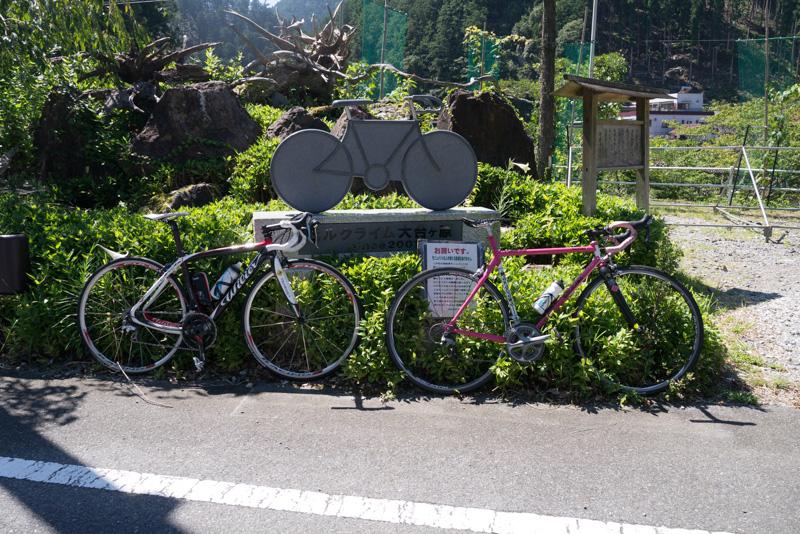 oodaigaharaHC2015 (2 - 60)