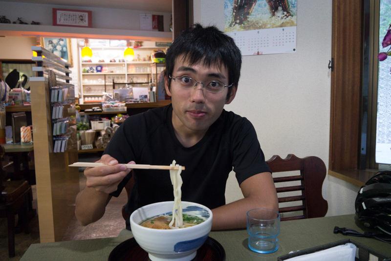 oodaigaharaHC2015 (23 - 60)