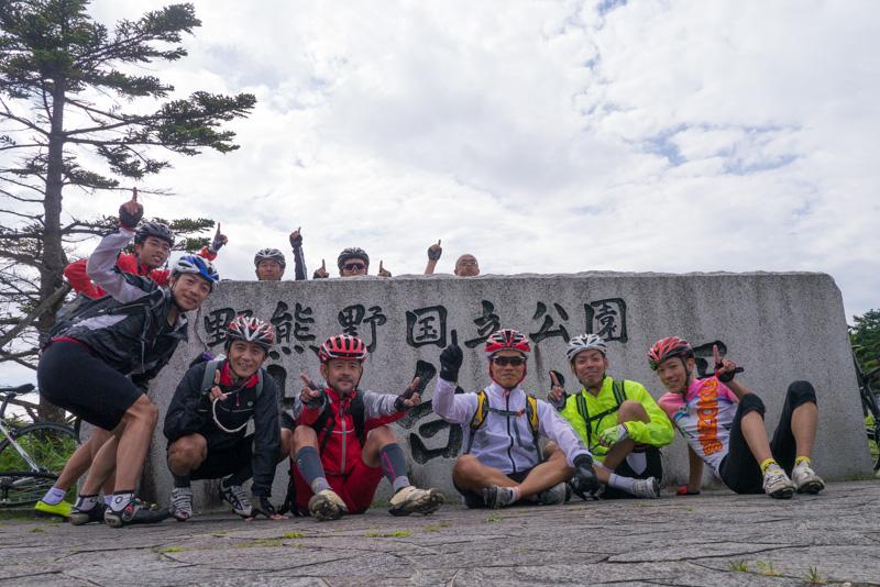 oodaigaharaHC2015 (44 - 60)