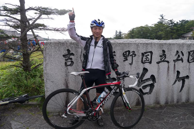 oodaigaharaHC2015 (45 - 60)