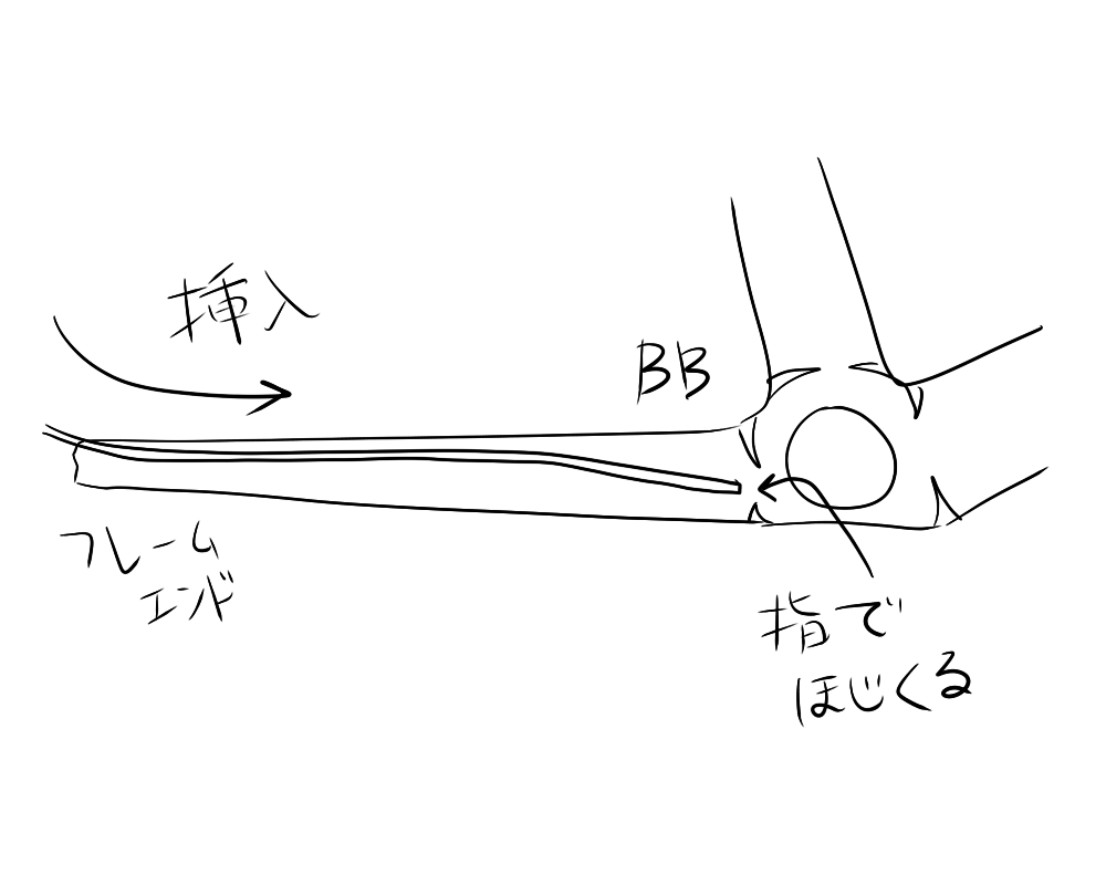 Di2Cable02.png