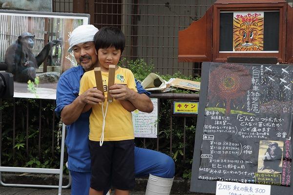 TobeZOO 自転車紙芝居 150830 01