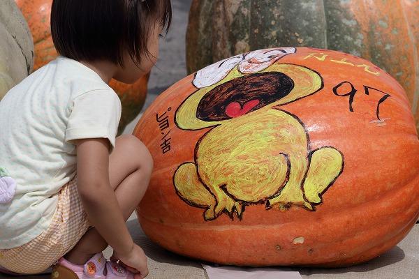 どてかぼちゃカーニバリ 150913 12