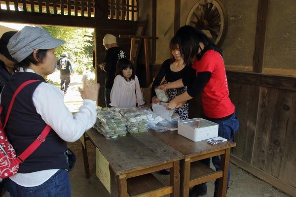 井内新米祭 151018 01