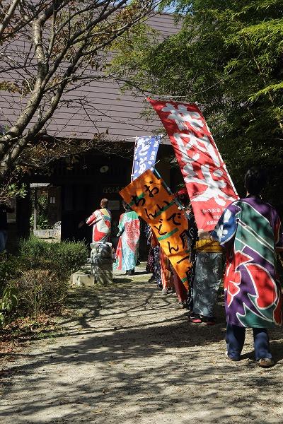 井内新米祭 151018 05