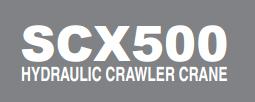 クローラクレーンSCX500コンセプト画像
