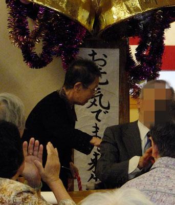 2015 9gatsu-21日-024