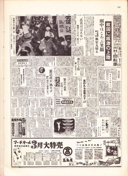 akai_nihonhei_54001.jpg
