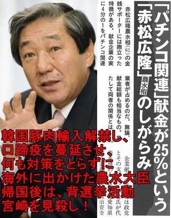 akamatsu4-thumbnail2.jpg