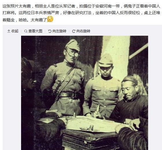 china1122.jpg