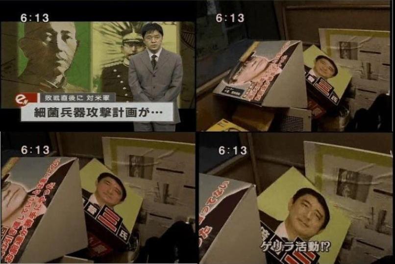 東方神起の雑談避難所14291YouTube動画>4本 ->画像>65枚
