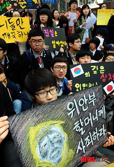 koreaNISI20120411_0006178681_webs_201510081320437d2.jpg
