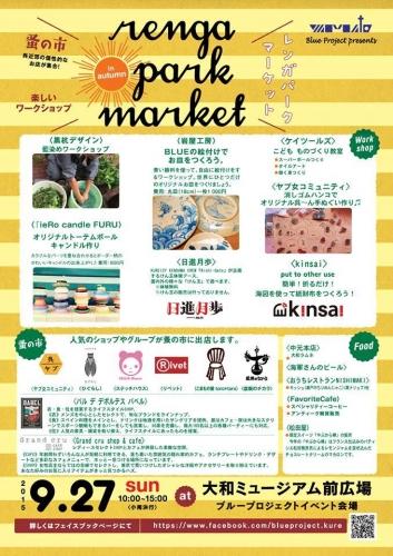 aki_1.jpg