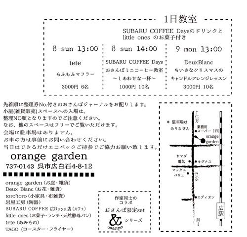 dm2_500.jpg