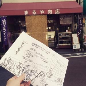 maruya_niku_20150822173025091.jpg