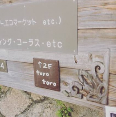 tago_san2.jpg