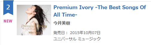 p-ivory10-6-2105.jpg
