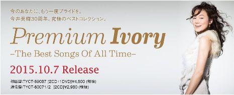 premium-ivory3.jpg