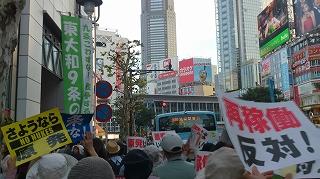 2015923渋谷駅近く