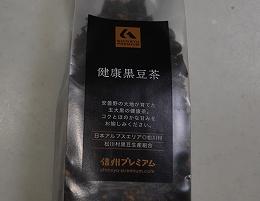 20151010黒豆茶