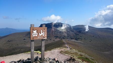西山から溶岩ドーム