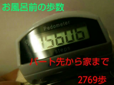 2015090107