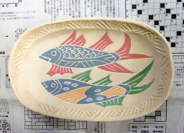 2015914沖縄風魚文皿9.jpg