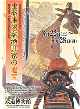 H2708_sakai_20150825003756ec1.jpg
