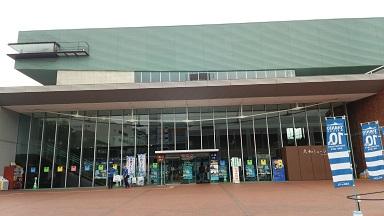 大和ミュージアム入口