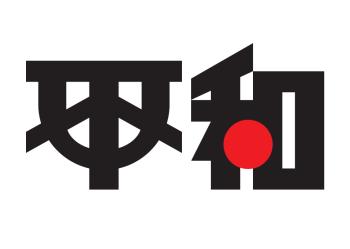 京大 freedom[1] (2)