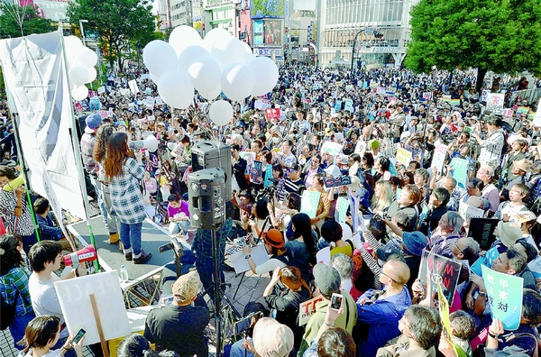 シールズ渋谷 20151018