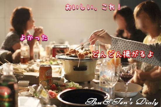 001IMG_0238.jpg