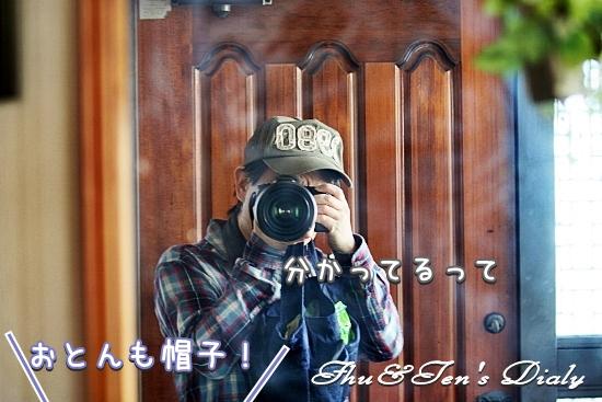 002IMG_1846_20151018162424f1d.jpg