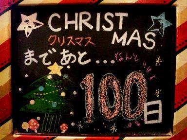 2015100.jpg