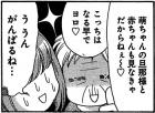 momo201510_040_01.jpg